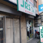 JRS Rosario Pasig City Metro Manila Branch