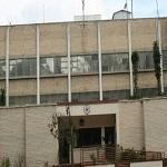 Directory Of US Embassy – Harare Zimbabwe