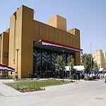 Directory Of US Embassy  | Kabul Afghanistan