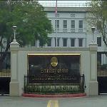 Directory Of US Embassy – Manila Philippines